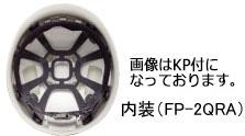 通気孔付 軽量ヘルメット SC−LMV RA スーパーホワイト