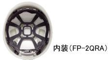 軽量ヘルメット SC−LM RA KP付 スーパーホワイト