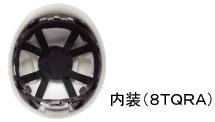 通気孔付 軽量ヘルメット SC−LMVT RA KP付 ホワイト