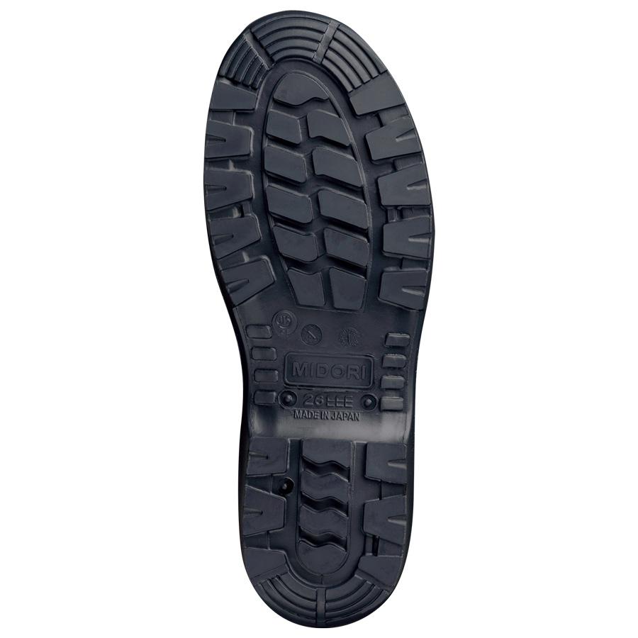 静電安全靴 RT920 静電 ブラック