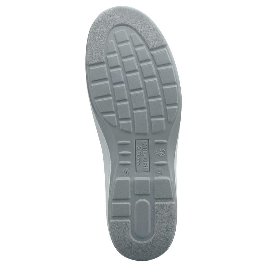 男女兼用 静電作業靴 エレパス NU403 ホワイト 大