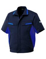 ベルデクセルフレックス 半袖ブルゾン VES57 上 ネイビー×ロイヤルブルー