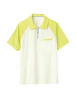 男女共用 半袖プルオーバー HM−2299 4 アップルグリーン 4L・5L