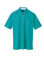 ユニセックス ポロシャツ 65250 ピーコックグリーン