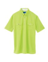 ユニセックス ポロシャツ 65254 レモンイエロー