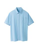 ユニセックス 半袖ニットシャツ 63342 サックス