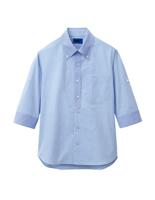 ユニセックス 五分袖シャツ 63382 サックス