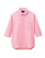 ユニセックス 五分袖シャツ 63386 ピンク