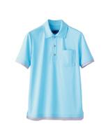 ユニセックス ポロシャツ 65422 サックス SS〜3L