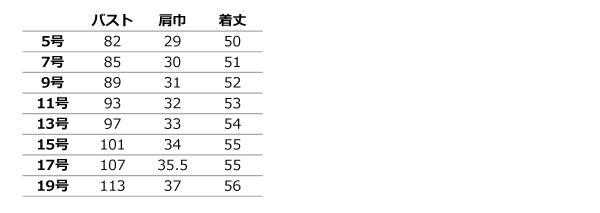 ベスト AV1234−28 ネイビーXグレイ (5〜19号)