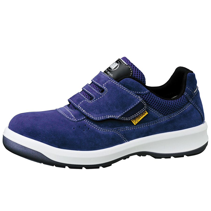 安全靴 G3555 静電 (マジックタイプ) ブルー 大