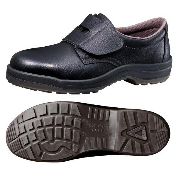 快適安全靴 ハイ・ベルデコンフォート CF215 マジック ブラック