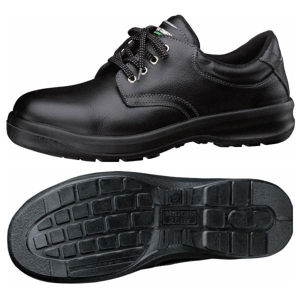 快適安全靴 新ハイ・ベルデ コンフォート G3210 ブラック 大