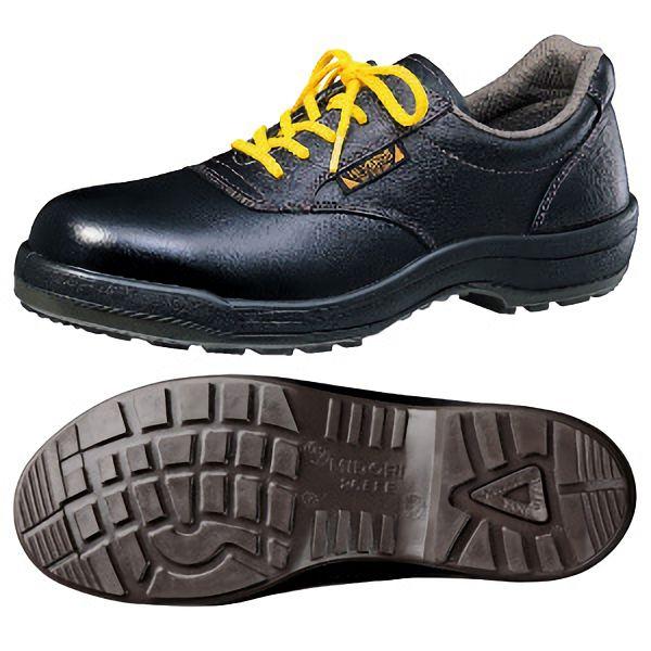 静電安全靴 ハイ・ベルデ コンフォート CF211 静電 ブラック
