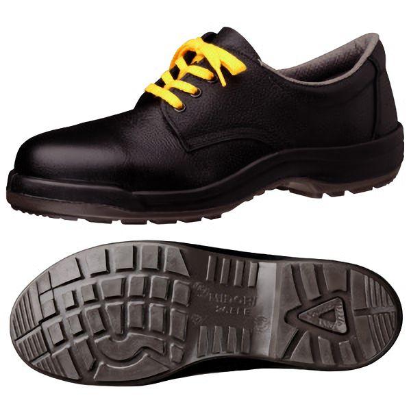 静電安全靴 ハイ・ベルデ コンフォート CF110 静電