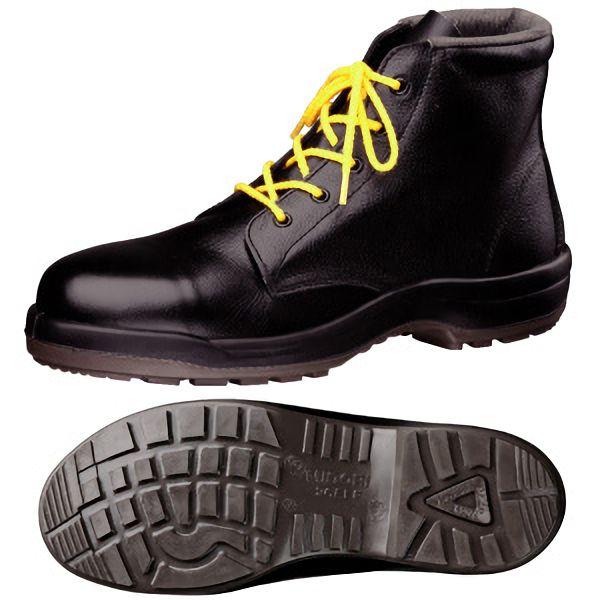 静電安全靴 ハイ・ベルデ コンフォート CF120 静電