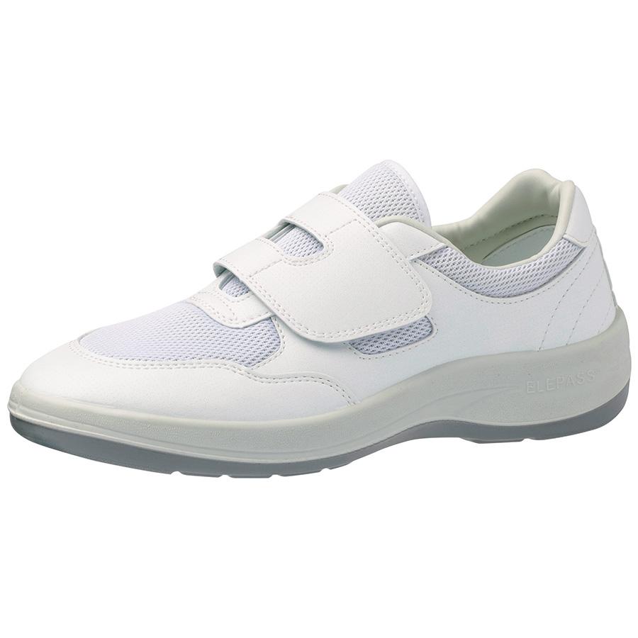 男女兼用 静電作業靴 エレパス NU403 ホワイト 小