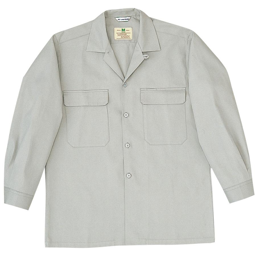 綿100% 男子長袖シャツ MS201 上 グレー