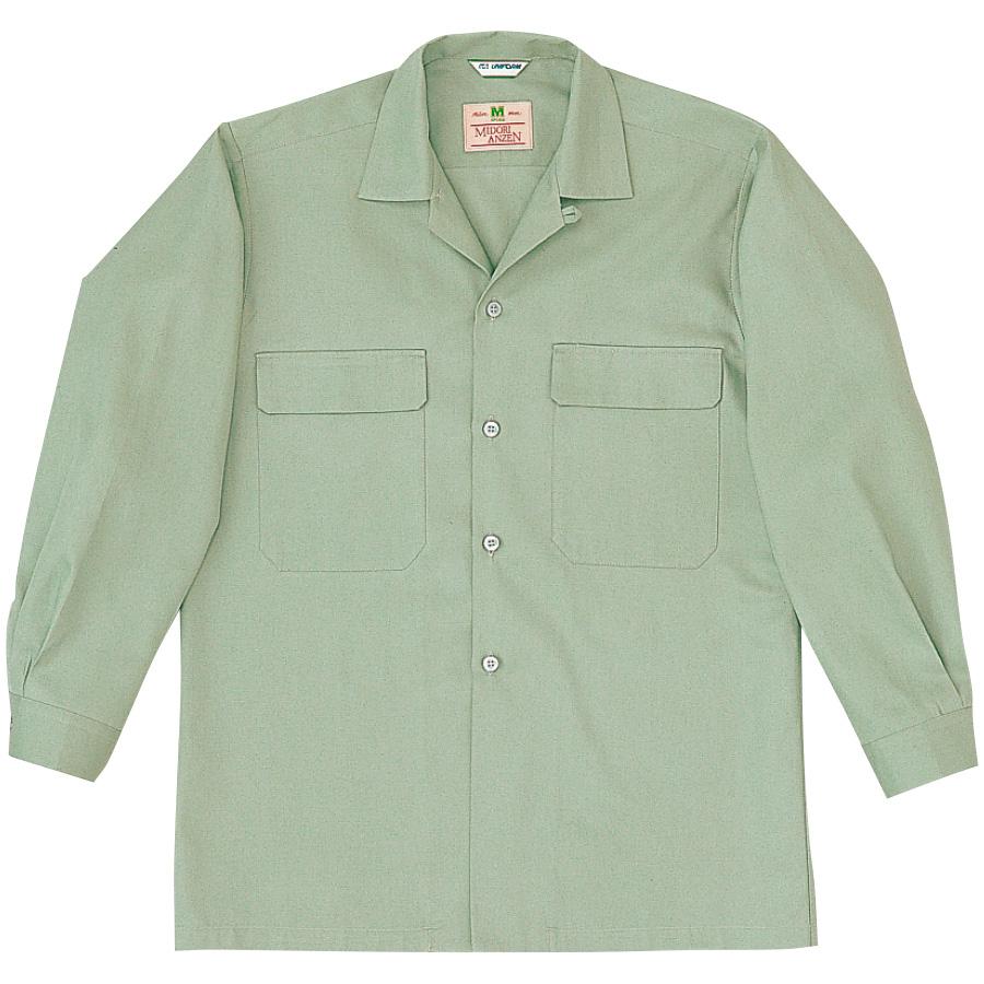 綿100% 男子長袖シャツ MS206 上 アースグリーン