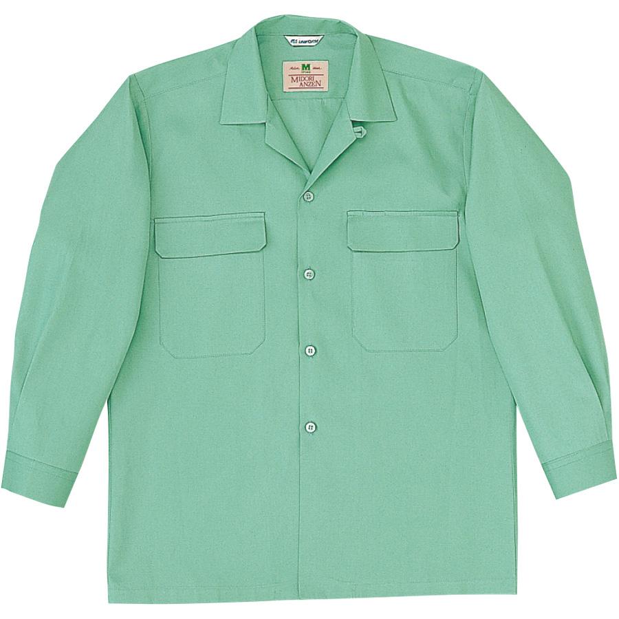 綿100% 男子長袖シャツ MS209 上 エメラルドグリーン