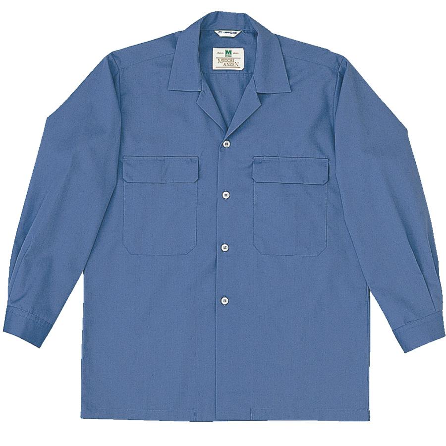 混紡 男子長袖シャツ MS513 上 ブルー