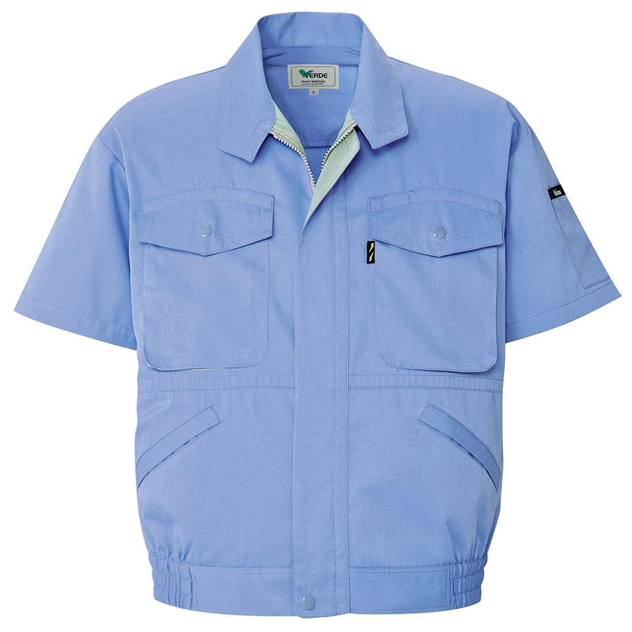 抗菌防臭 ペア半袖ブルゾン GS303 上 ブルー