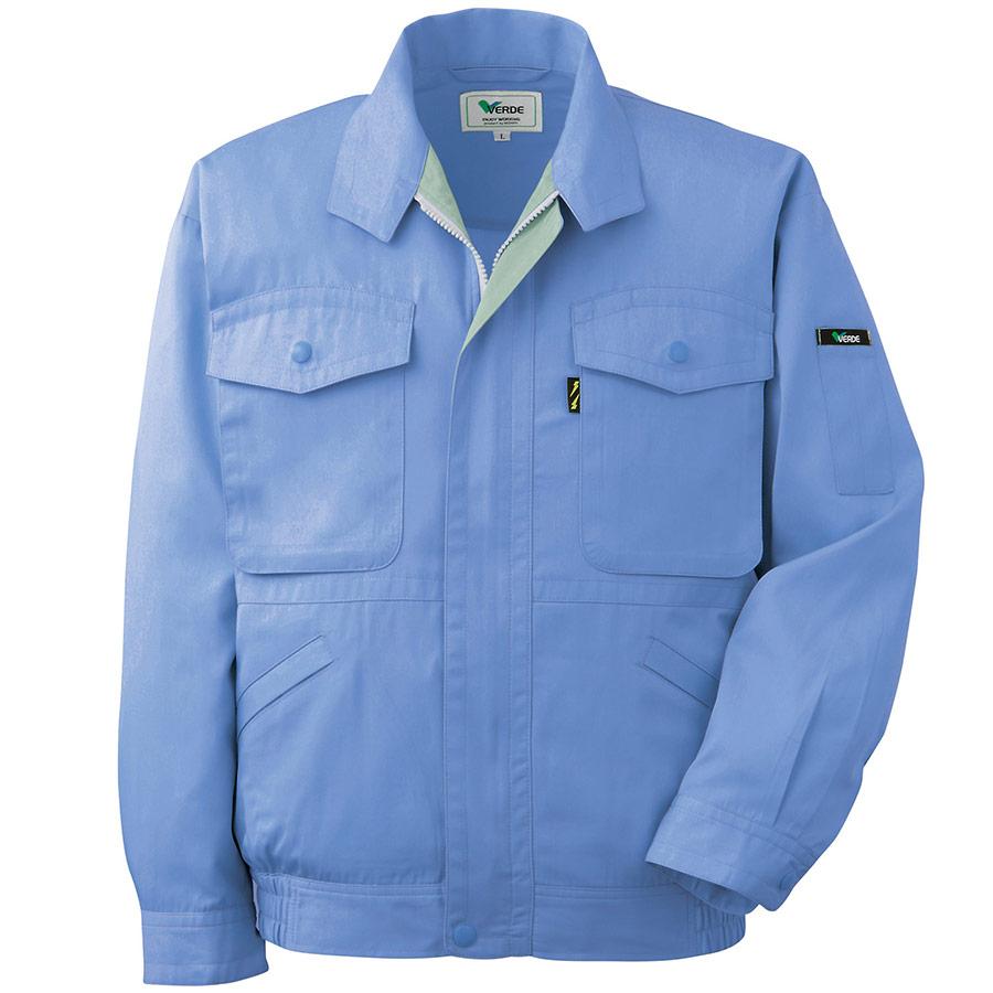 抗菌防臭 ペア長袖ブルゾン GS2303 上 ブルー