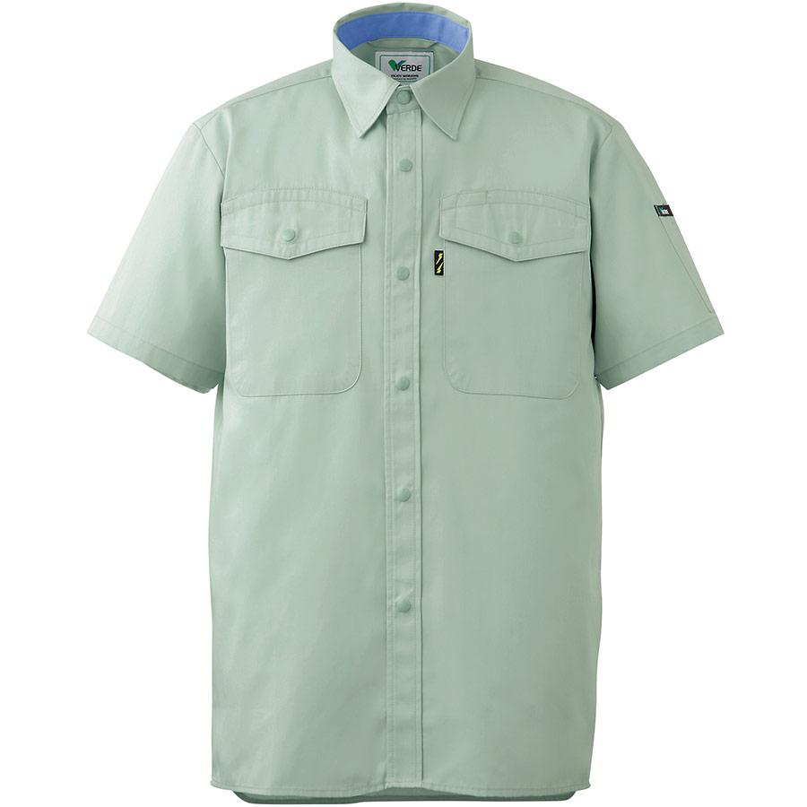 抗菌防臭 ペア半袖シャツ GS316 上 グリーン