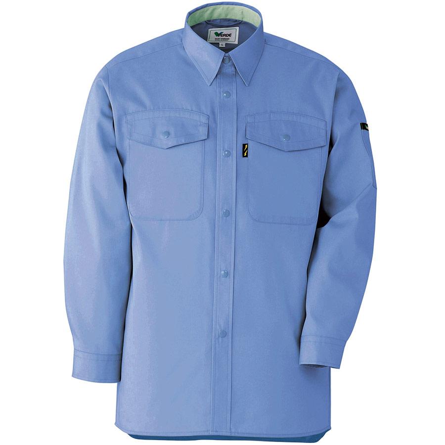 抗菌防臭 ペア長袖シャツ GS2313 上 ブルー