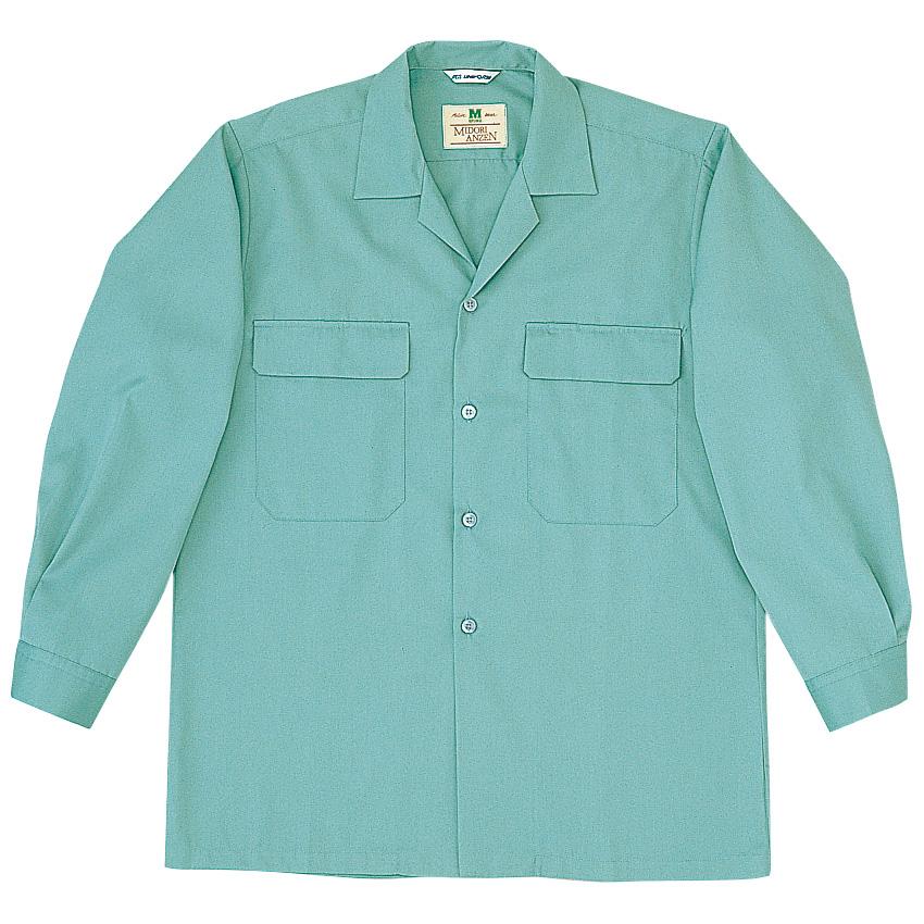 混紡 男子長袖シャツ MS519 上 エメラルドグリーン