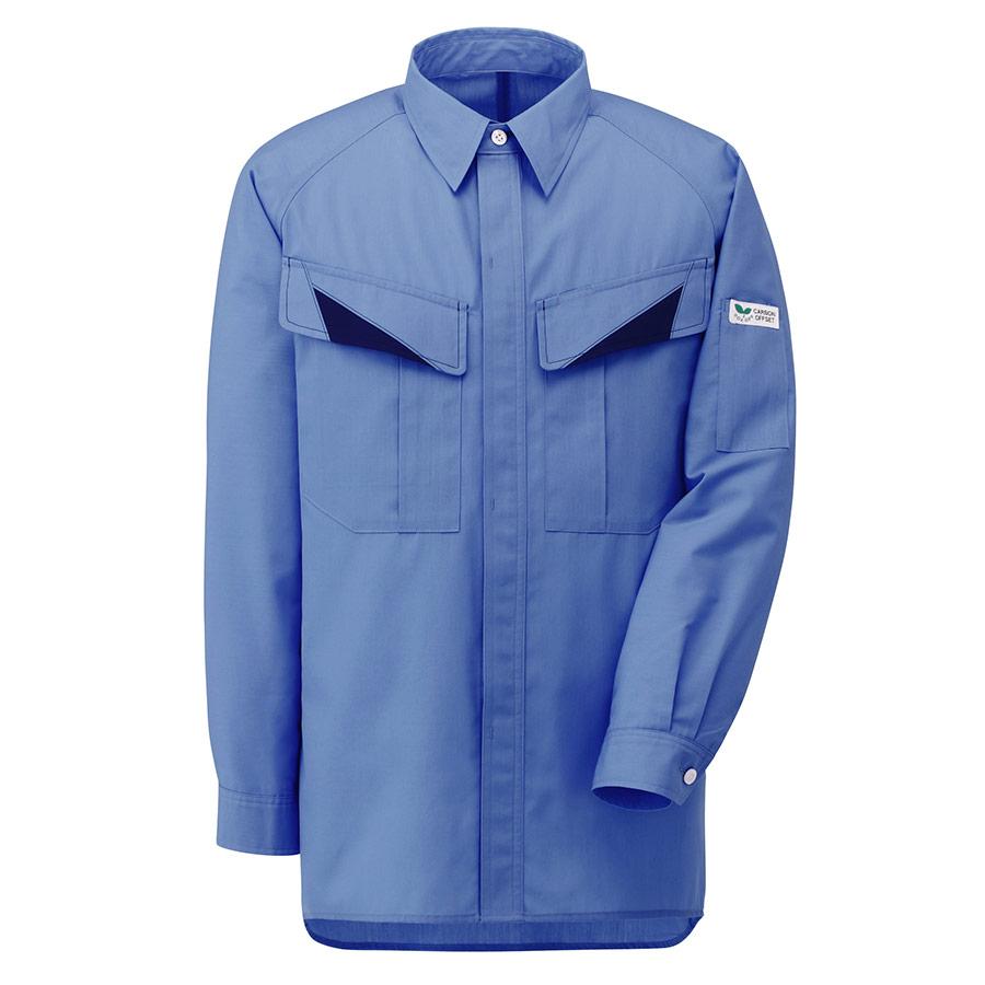 E/C 男女ペア長袖シャツ GS2633上 ライトブルー