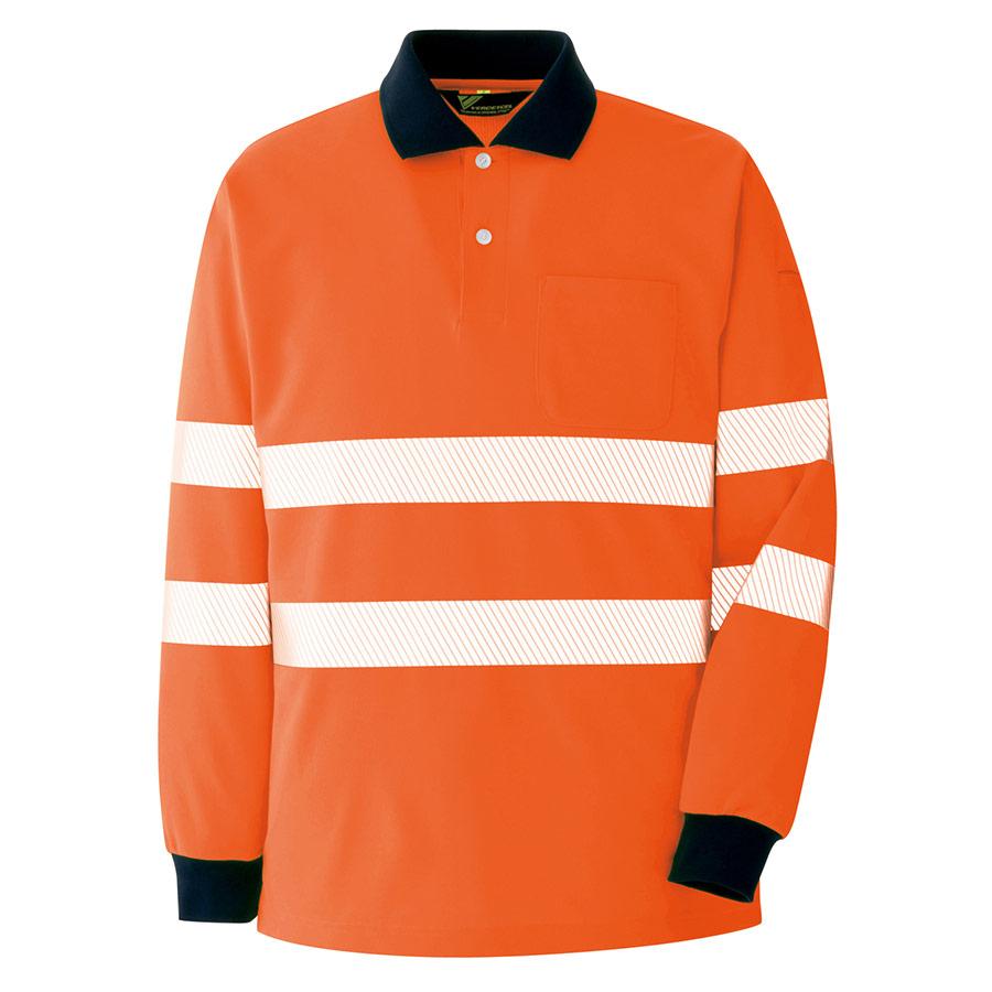 ベルデクセル フレックス 高視認長袖ポロシャツ VES2355 上 オレンジ