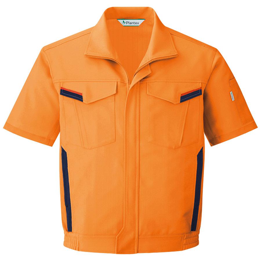 ベルデクセルフレックス プランテックス 半袖ブルゾン VES365上 オレンジ
