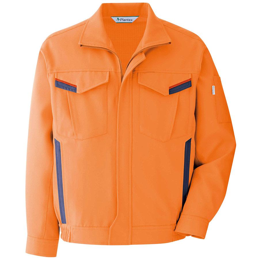 ベルデクセルフレックス プランテックス 長袖ブルゾン VES2365上 オレンジ