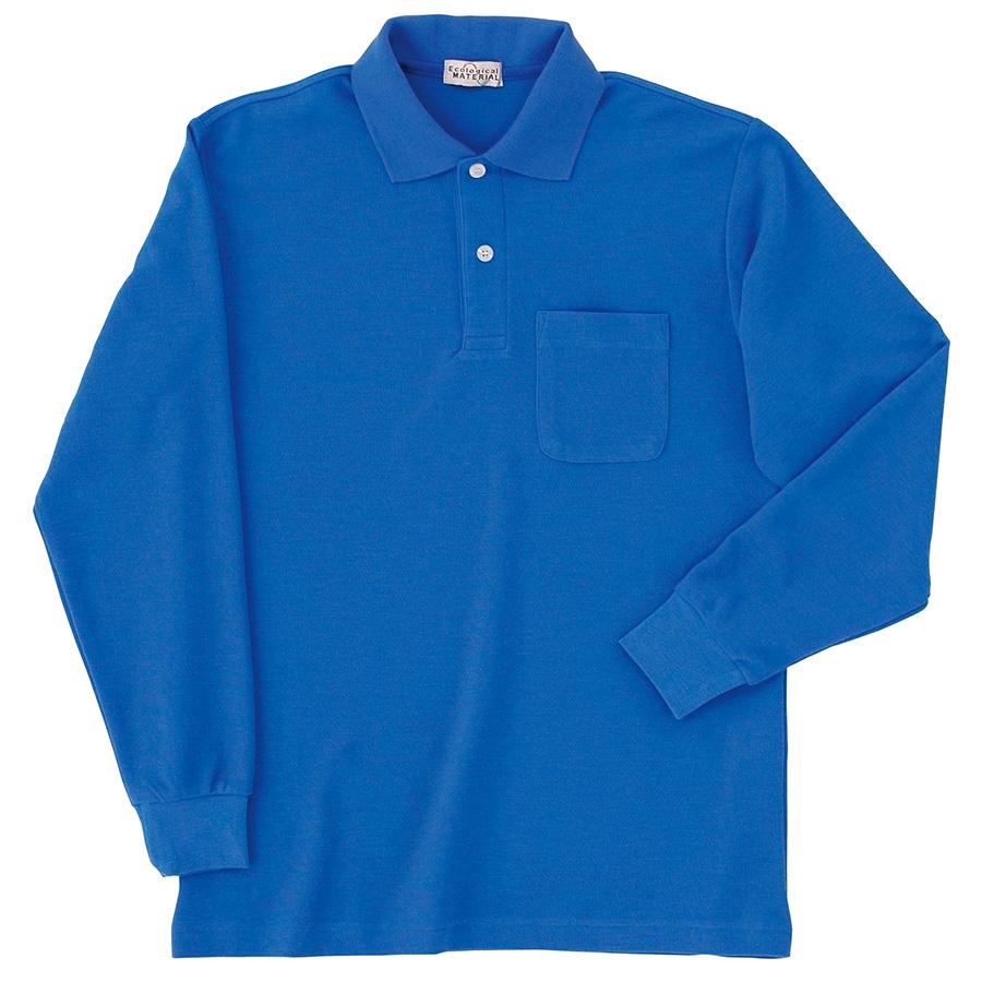 長袖ポロシャツ PS203 上 ロイヤルブルー