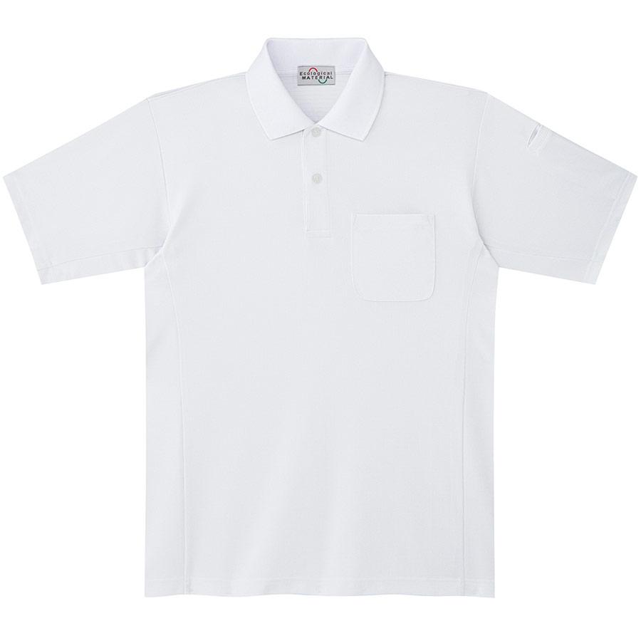ベルデクセルフレックス エコ帯電防止 半袖ポロシャツ PS10上 ホワイト