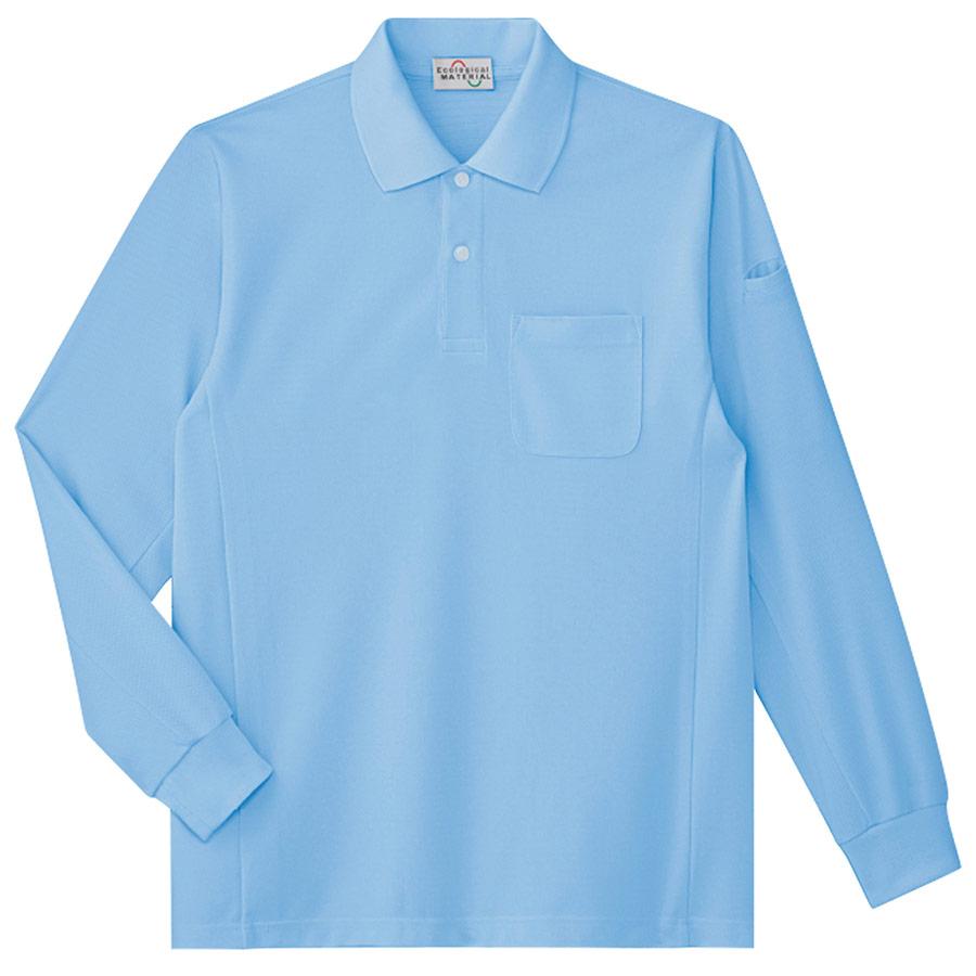 ベルデクセルフレックス エコ帯電防止 長袖ポロシャツ PS212上 サックス