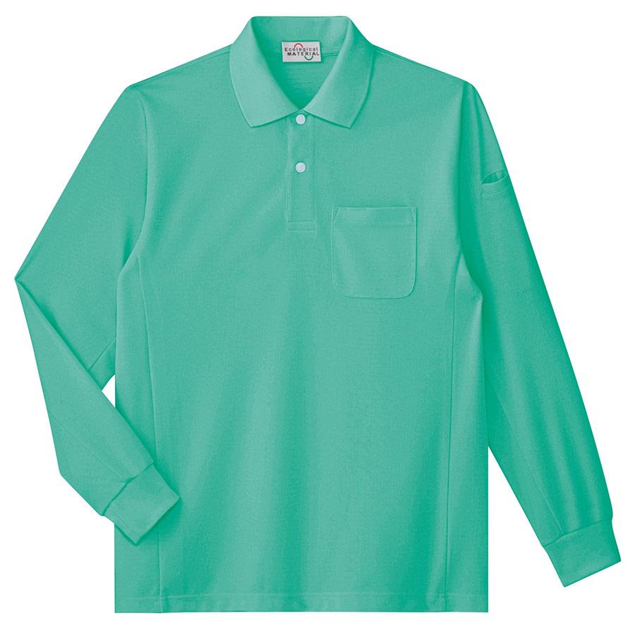 ベルデクセルフレックス エコ帯電防止 長袖ポロシャツ PS216上 ミントグリーン