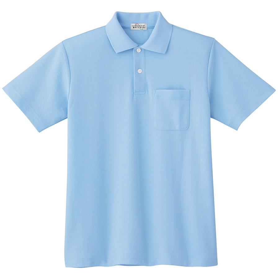 半袖ポロシャツ PS02N 上 サックス