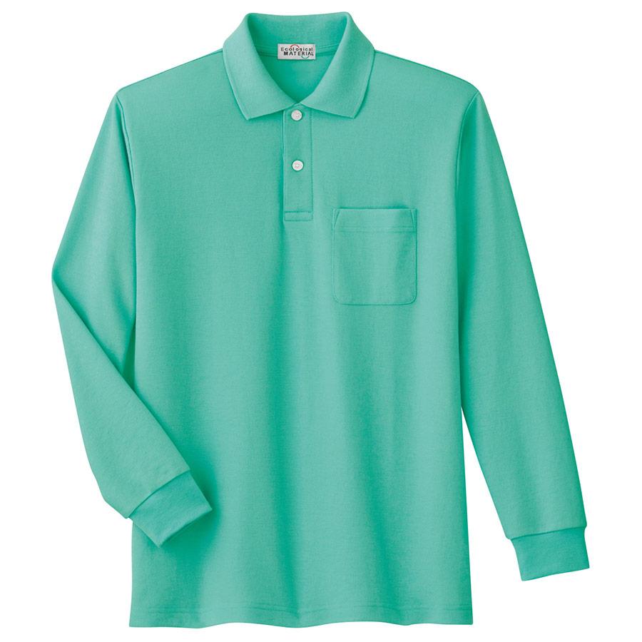長袖ポロシャツ PS206N 上 ミントグリーン