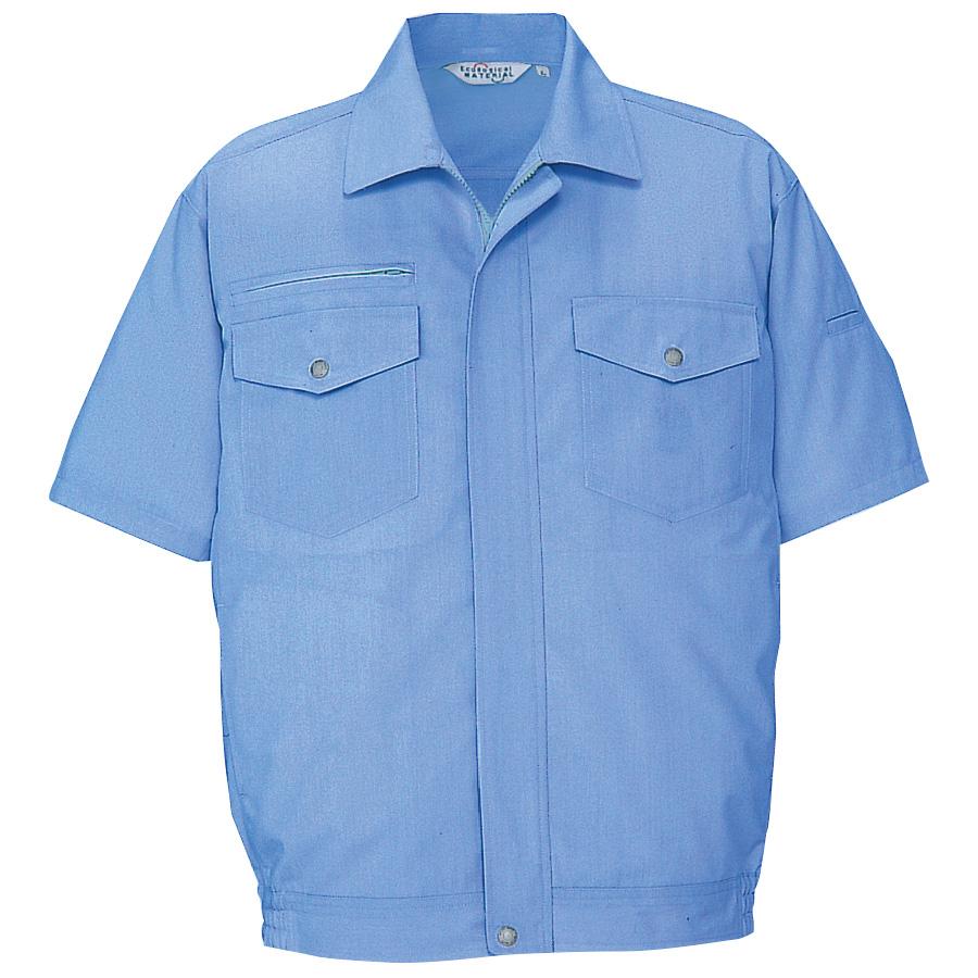 涼風・防汚 ペア半袖ブルゾン RCS443 上 ブルー