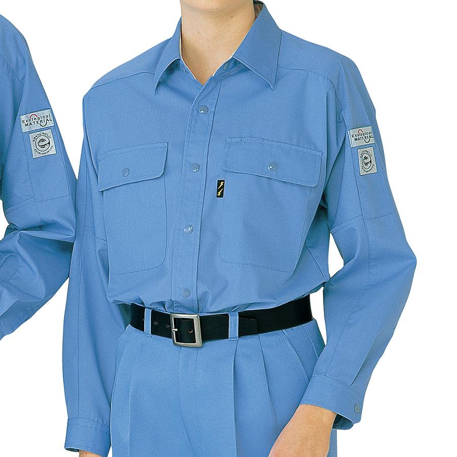 ペア長袖シャツ RCS2123 上 ブルー