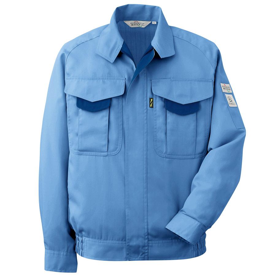 男子長袖ブルゾン RCS2193 上 ブルー
