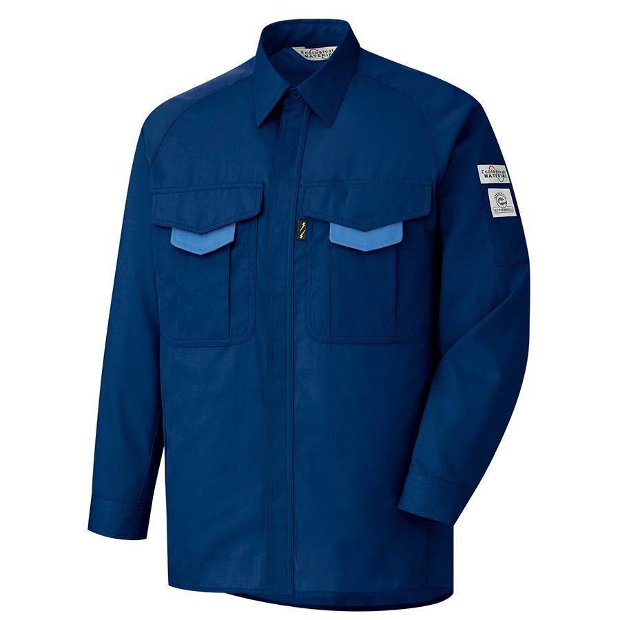 男子長袖シャツ RCS2207 上 ネイビー