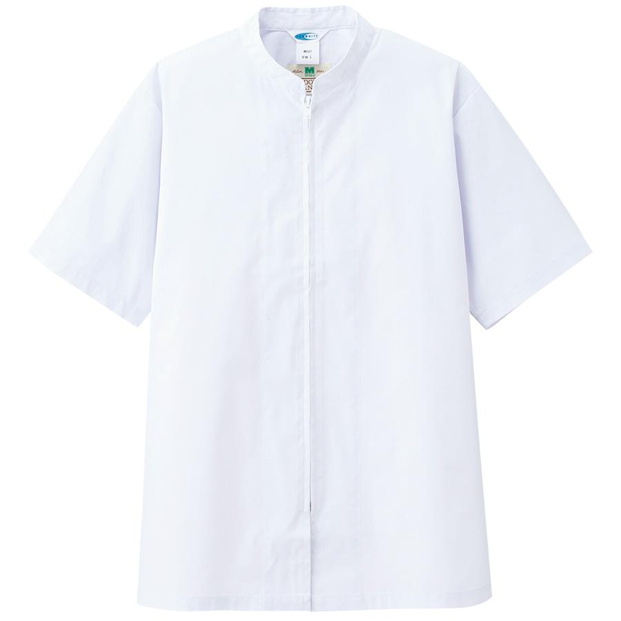男女共用半袖コート MHS07 上 ホワイト