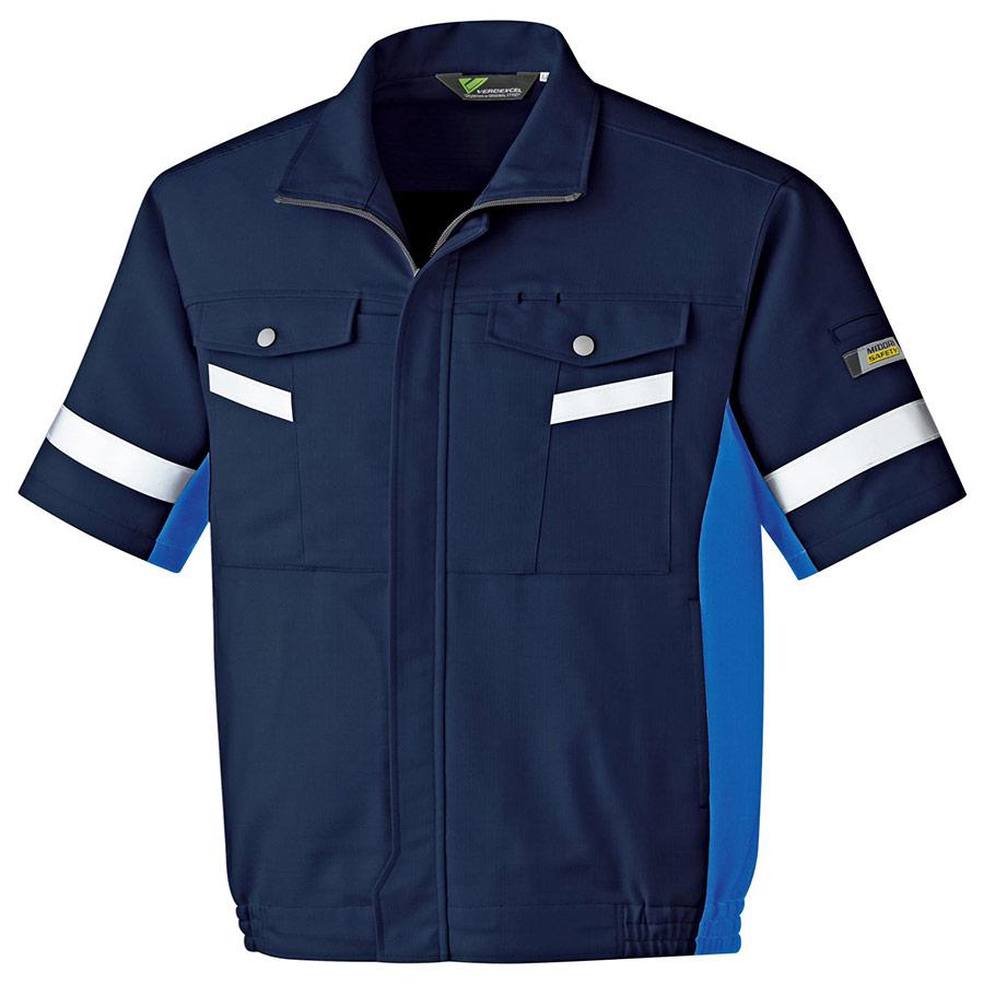 帯電防止 反射材仕様 半袖ブルゾン VES547 上 ネイビー×ロイヤルブルー