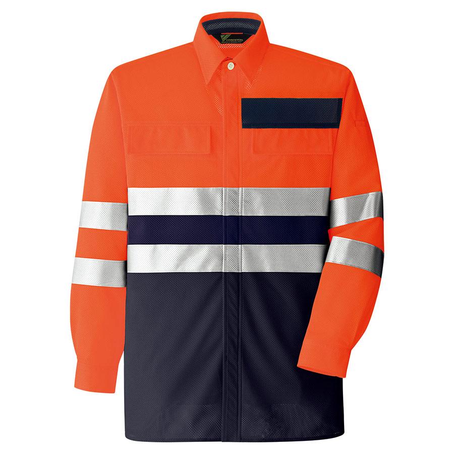JIS T 8127適合 高視認シャツ VES2615 上 オレンジ