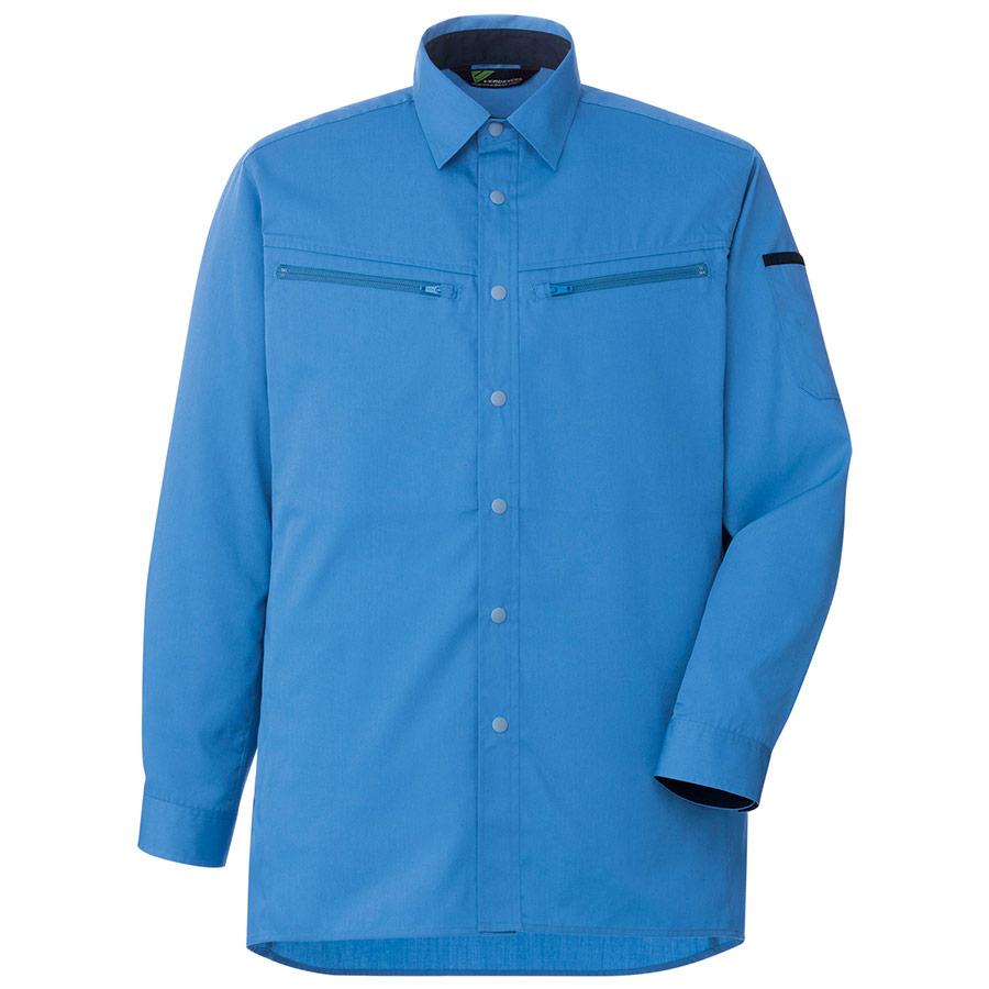 男女共用 ハーネス対応 長袖シャツ VES2593 上 ブルー