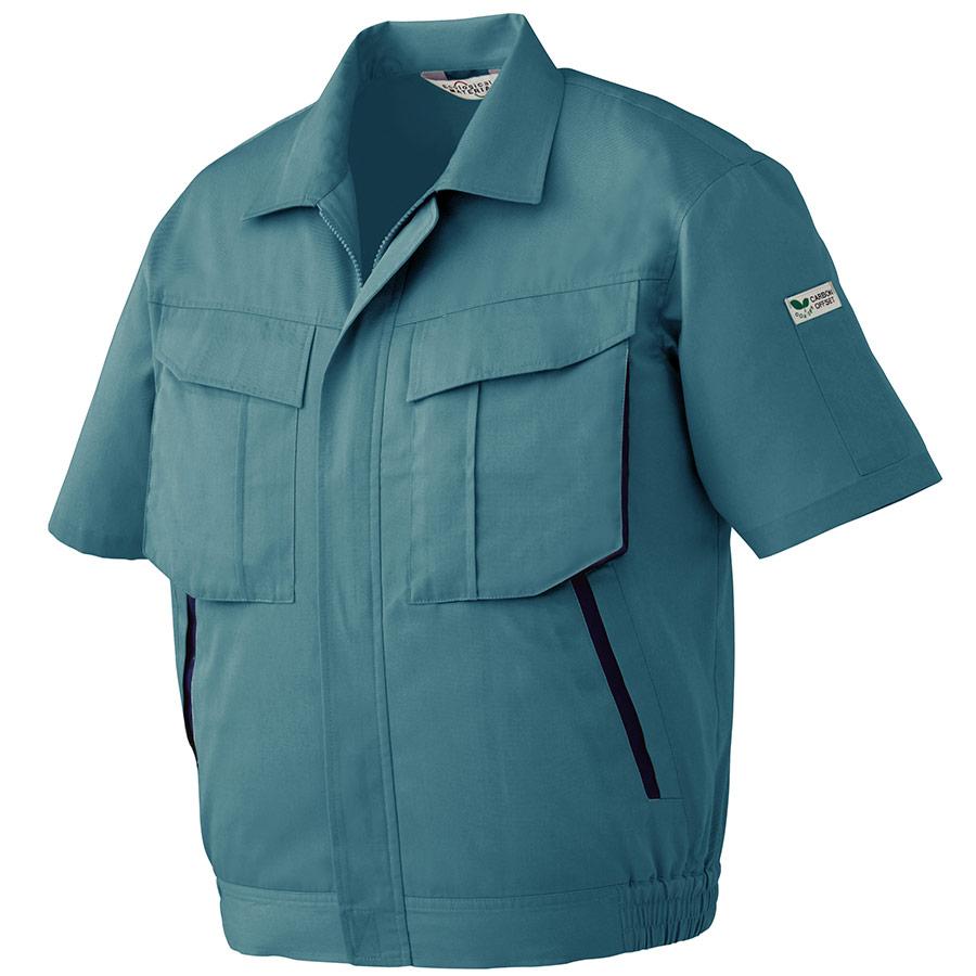 エコ帯電防止 男女ペア半袖ブルゾン RCS583 上 ミストブルー