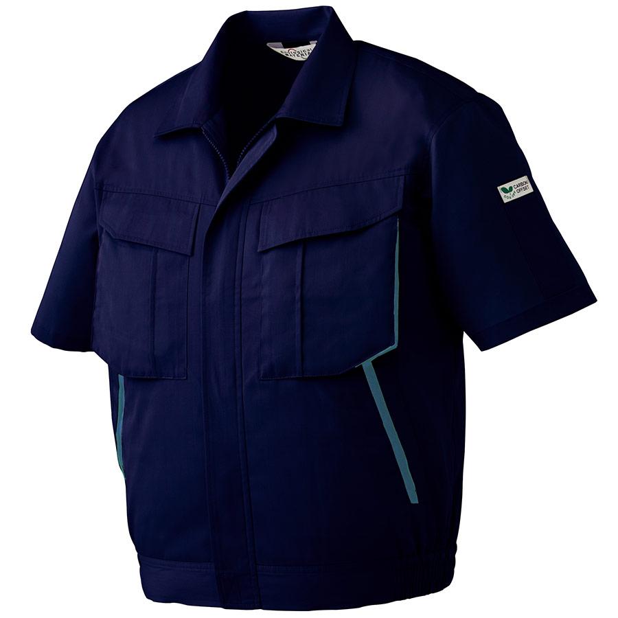 エコ帯電防止 男女ペア半袖ブルゾン RCS587 上 ネイビー